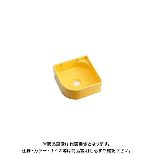 カクダイ 壁掛手洗器/イエロー 493-048-Y