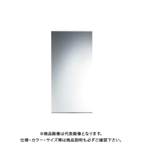 カクダイ 化粧鏡 207-501