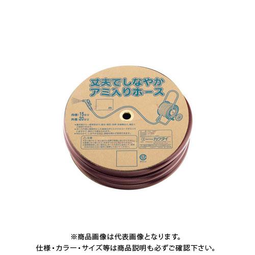 カクダイ リサールホース/ブラウン 597-516-50