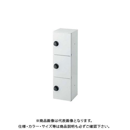 カクダイ パーソナルボックス 200-351