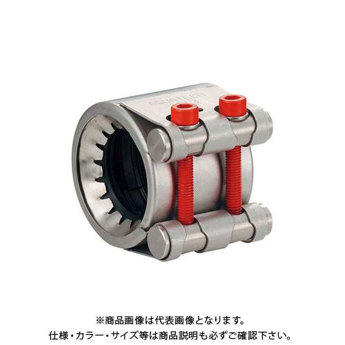 カクダイ 鋼管カップリングUNI-GRIP 649-855-125