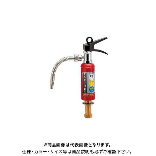カクダイ 消火器蛇口 #711-041-13