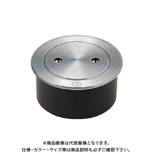 カクダイ ステンレス掃除口 400-403-150