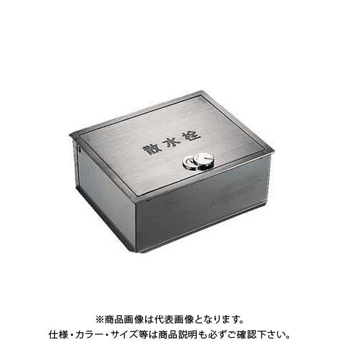 カクダイ 散水栓ボックス(カギつき) 6267
