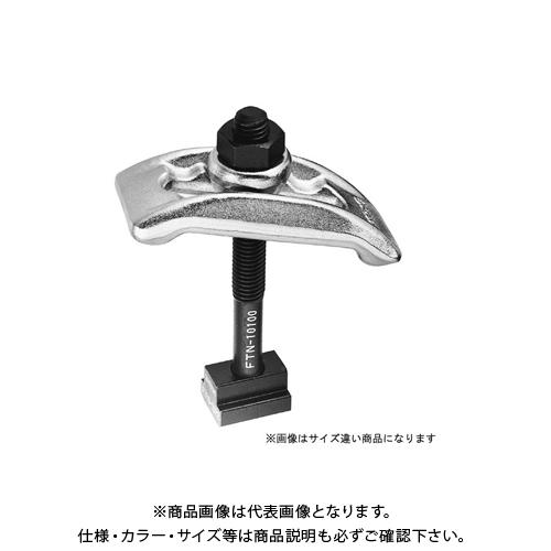 スーパーツール ユニクランプ自在(M20) FT20