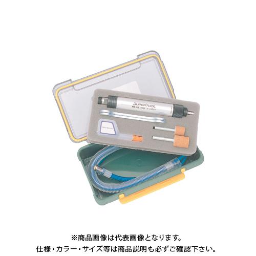スーパーツール マイクロエアーグラインダー(φ6) MS6H