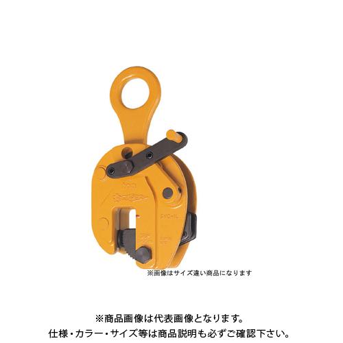 スーパーツール 立吊クランプ(ロックレバー式) SVC0.5L