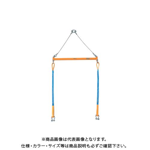 スーパーツール 2点吊用天秤 PSB508
