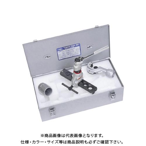 スーパーツール チュービングツールセット(偏芯式) TS456WRH