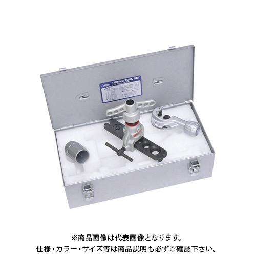 スーパーツール チュービングツールセット(偏芯式) TS456WQH