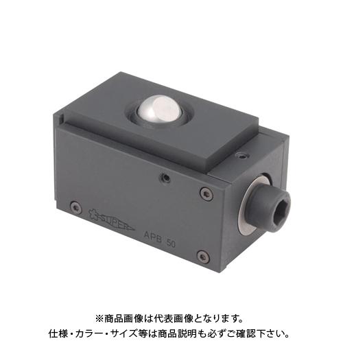 スーパーツール 水平調整ブロック(高さ50~55) APB50