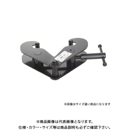 スーパーツール ビームクランプ(スタンダードタイプ) SBN2E