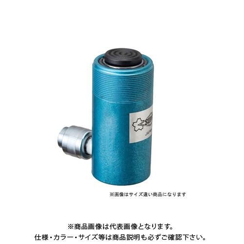 スーパーツール 油圧シリンダ(単動式) HC10S25