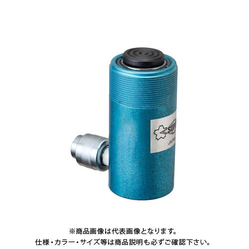 スーパーツール 油圧シリンダ(単動式) HC10S50