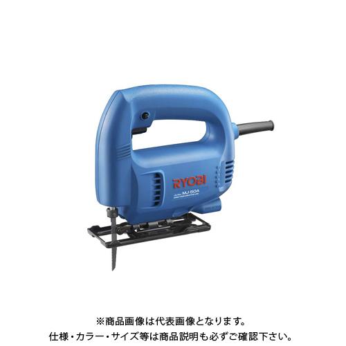 【直送品】リョービ RYOBI ジグソー MJ-50A(615911A)