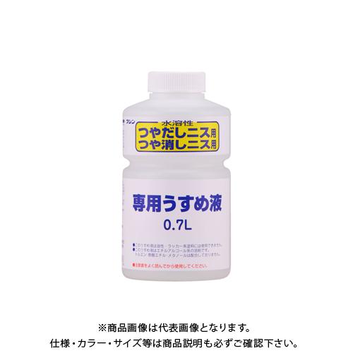 水溶性塗料用うすめ液 和信ペイント 水溶性ニス専用うすめ液 チープ 贈呈 #931305 0.7L