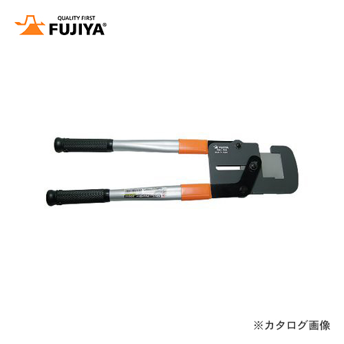 【イチオシ】フジ矢 FUJIYA Mバーカッター 500mm FMC-500【ウィンターセール】