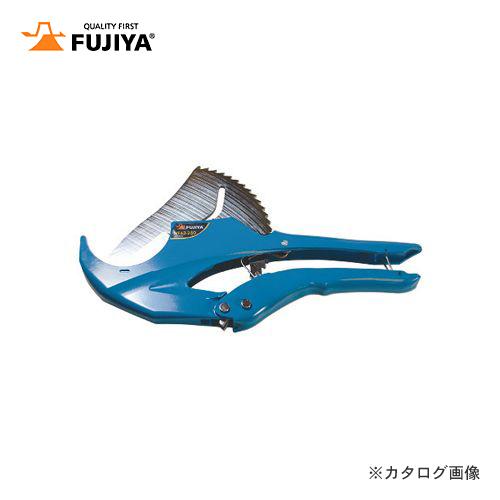 フジ矢 FUJIYA エンビカッター φ63mm用 250mm NF63-250