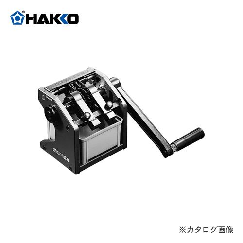 【納期約3週間】白光 HAKKO リードフォーマー(5.6mmピッチ用) 153-1