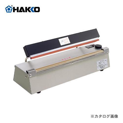 白光 HAKKO シーラー機(溶断専用) 311-1