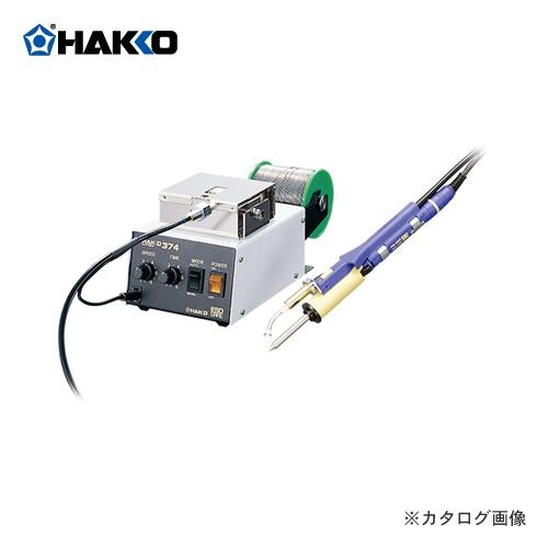 白光 HAKKO はんだ供給装置 はんだボール装置タイプ(φ1.0mm用) 374-3