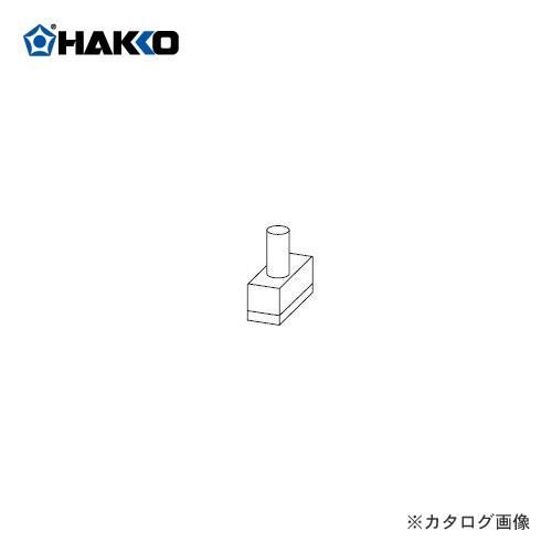 【納期約3週間】白光 HAKKO 485用フード(14・16P用アクリル) 485-28