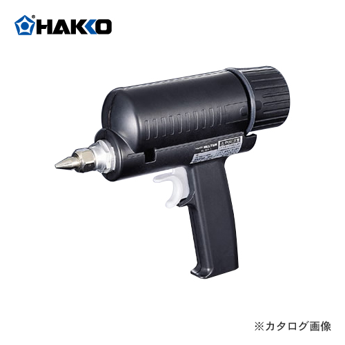 白光 HAKKO メルター 包装業務用タイプ 806-1