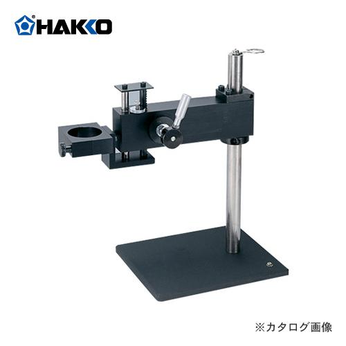 白光 HAKKO リワークフィクスチャー C1392B