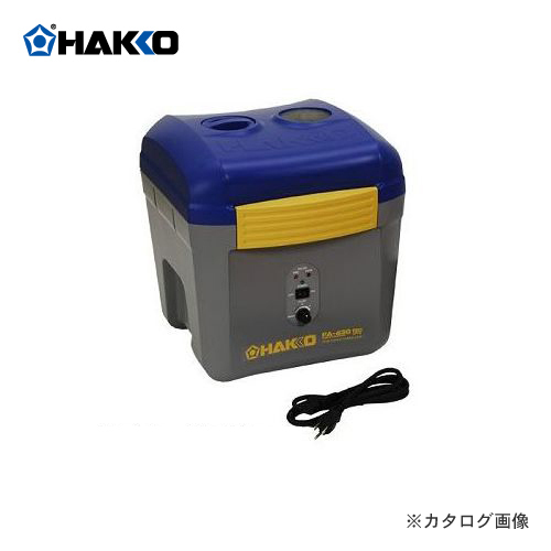【納期約3週間】白光 HAKKO ハッコーFA-430 本体のみ 100V FA430-01