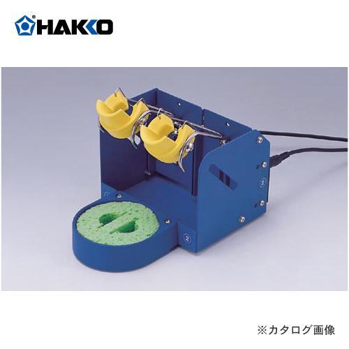 【納期約3週間】白光 HAKKO FH201/こて台 2本差し用 スポンジ付 FH201-02