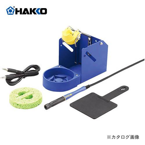 白光 HAKKO はんだこて (コンバージョンキット) 24V-48W FM2032-82