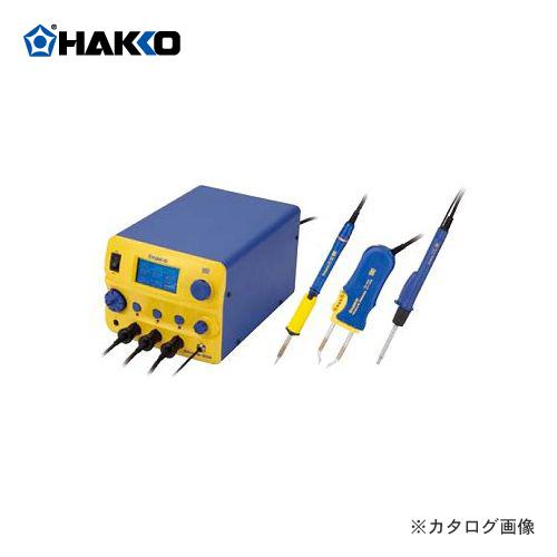 白光 HAKKO リワーク対応ステーションタイプ(3本搭載タイプ) FM206-01