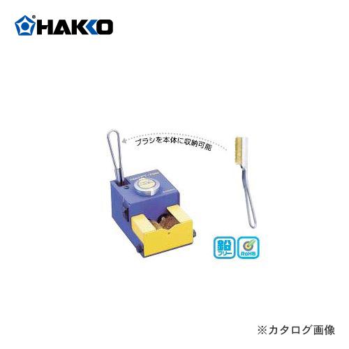 白光 HAKKO こて先酸化物除去用ポリシャー FT700-01