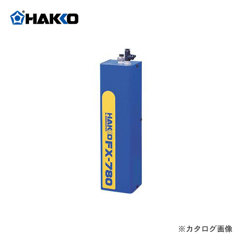 白光 HAKKO N2システム 窒素ガス発生装置 FX780-01