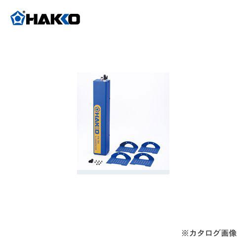 白光 HAKKO N2システム 窒素ガス発生装置 FX781-81