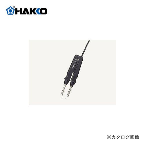 白光 HAKKO はんだこて 26V-65W(A1378(チップ用2Lガタ)付属) FX8804-01