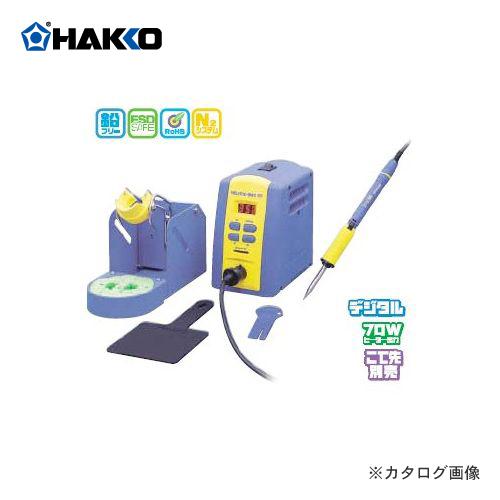 白光 HAKKO はんだこてステーションタイプ(スタンダードタイプ) FX951-51