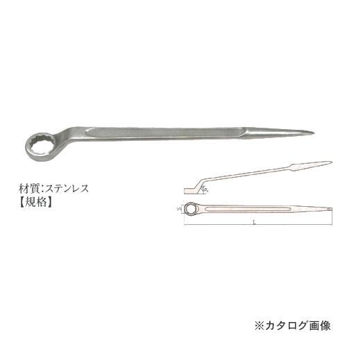 【納期約2ヶ月】ハマコ HAMACO ステンレス シノ付片口メガネレンチ 27mm 8112-27