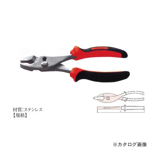 【納期約2ヶ月】ハマコ HAMACO ステンレス プライヤー 200 8302-1004