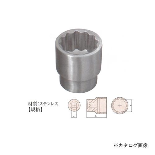 【納期約2ヶ月】ハマコ HAMACO ステンレス ソケット 12.7mm 32mm 8501-32