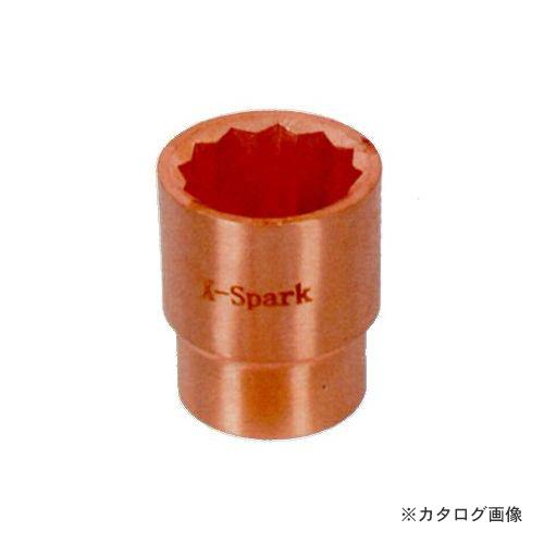 ハマコ HAMACO 防爆ソケット(差込角19.0mm)38mm CB6S-38