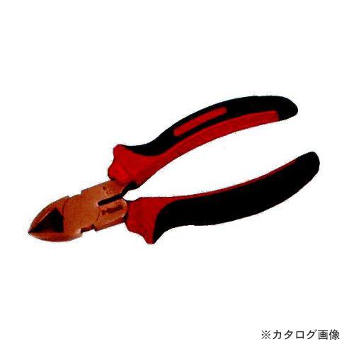 ハマコ HAMACO 防爆斜めニッパー CBCN-160