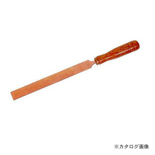 ハマコ HAMACO 防爆平ヤスリ CBHI-200