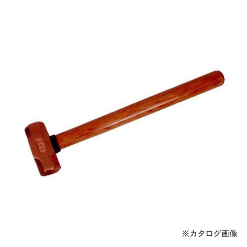ハマコ HAMACO 防爆両口ハンマー(B153mm) CBOH-6
