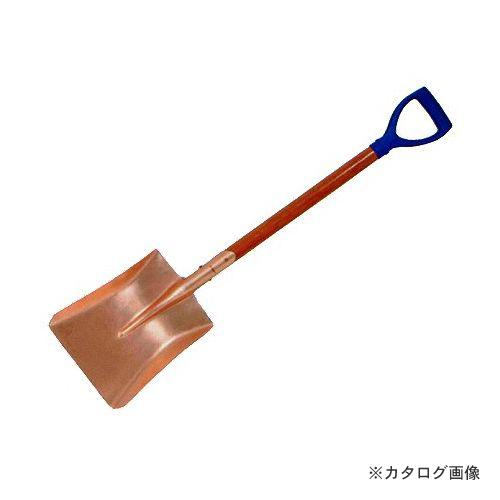 ハマコ HAMACO 防爆ショベル(角型) CBS-230K