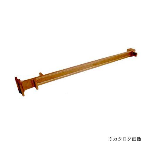 ハマコ HAMACO 防爆ドラム缶用レンチ520mm CBWB-520