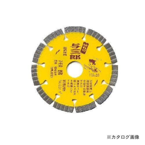 ツボ万 与三郎 TB-YB-255