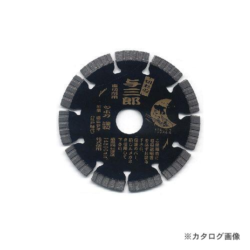 ツボ万 与三郎重切削用 TB-YB-150J