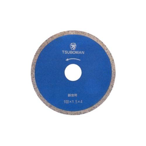 【ついに再販開始!】 TB-11145-B-200×25.4:工具屋「まいど!」 鈑金カッター ツボ万-DIY・工具