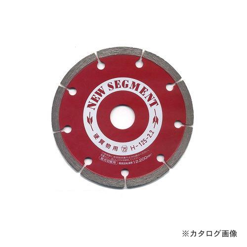 ツボ万 NS(ニュウーセント) TB-11165-NS-200(H)×25.4